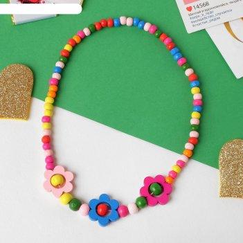 Бусы детские выбражулька ромашки с бусинами, цвет микс