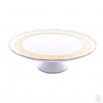 Тарелка для торта на ножке carlsbad мария луиза матовая полоса 32 см