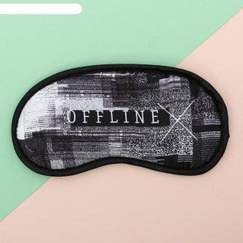 Маска для сна offline, 20 х 9,5 см
