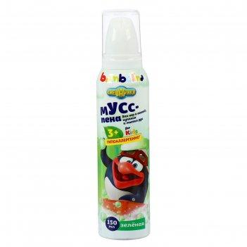 Мусс-пена bambolina детская для игр в ванной, купания и мытья рук, зеленая