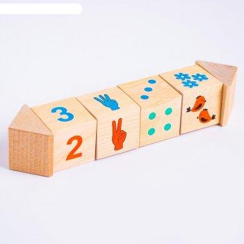 Кубики на оси счет и708