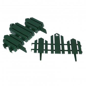 Ограждение декоративное, 25 x 170 см, 5 секций, пластик, зелёное, «чудный
