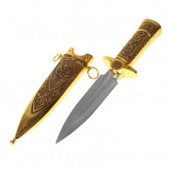 Кинжал сувенирный, на ножнах и ограничителе двуглавый орел, черное золото