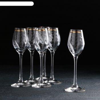 Набор бокалов для ликера 60 мл viola.ожерелье, 6 шт