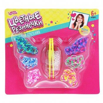 Набор плетение из резиночек бабочка, 6 двухцветных цветов по 30 шт, пяльца