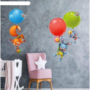 Наклейка пластик интерьерная зверята с воздушными шариками 45х60 см