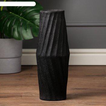 Ваза напольная иллюзия, кожа, чёрная, 40 см, керамика