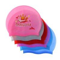 Шапочка для бассейна принцесса детская