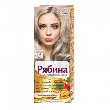 Крем-краска для волос рябина intense, тон 216, пепельный блонд 3999