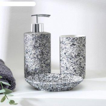 Набор для ванной гранит, 3 предмета (мыльница, дозатор для мыла, стакан),