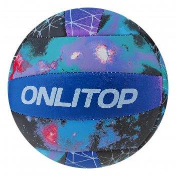 Мяч волейбольный onlitop «космос», размер 5, 18 панелей, машинная сшивка,