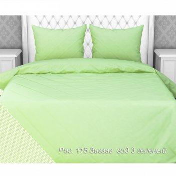 Постельное бельё 1,5 сп samy «зигзаг», цвет зелёный, 147х215 см, 150х215 с