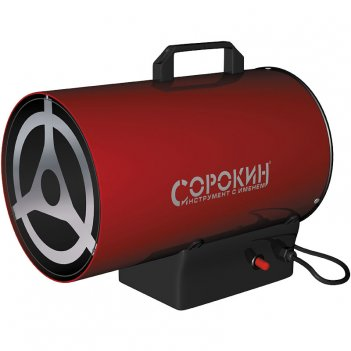 Газовая пушка тепловая 220в, 15,0 квт, 500м3/ч