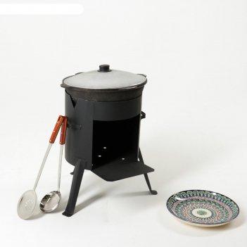 Набор для плова: казан 10л, печь под казан, шумовка 47см, поварешка 47см,