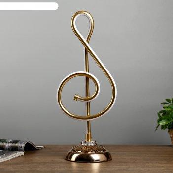 Настольная лампа металл, силикон скрипичный ключ 5вт от 220в  15х19,5х44,7