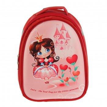 Рюкзак каркасный детский luris кузя 34x26x12 см для девочки,«принцесса»