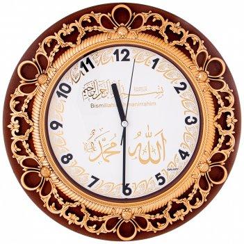 Часы настенные кварцевые   диаметр 32,8 см диаметр циферблата 20,5 см