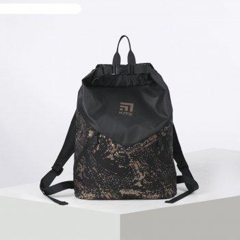 Рюкзак школьный kite 920 42*34*22 дев сity, чёрный k20-920l-1