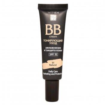 Bb-крем для лица vitex spf15, тон 51 natural, 30мл