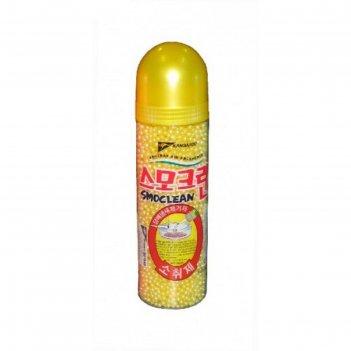 Шарики в пепельницу smoclean lemon, 330мл