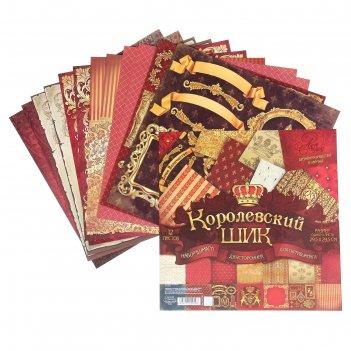 Набор бумаги для скрапбукинга королевский шик 12 листов 160 гр/м2