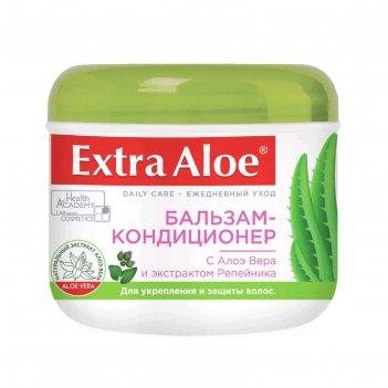 Бальзам-кондиционер для волос vilsen cosmetic extra aloe, с экстрактом реп