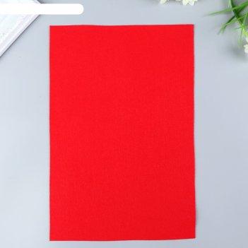Фетр  мягкий  1 мм 20х30 см   красный