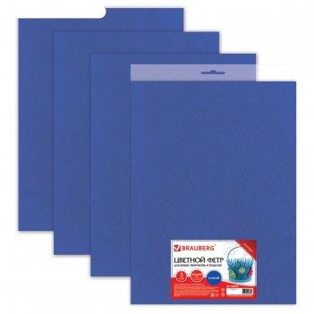 Фетр а2, 3 листа, 1 цвет brauberg, синий