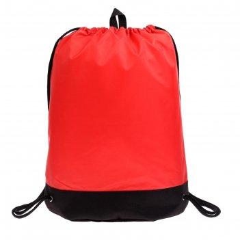 Мешок для обуви с карманом 540*410 оникс мо-33-20, унив красный 56684