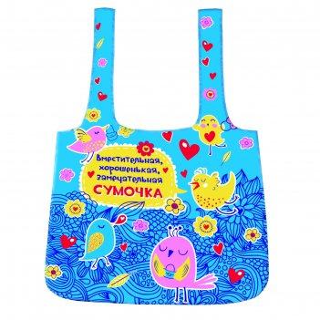 Сумка универсальная вместительная, хорошенькая, замечательная сумочка