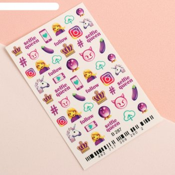 Слайдер-дизайн для ногтей «тренд», разноцветный