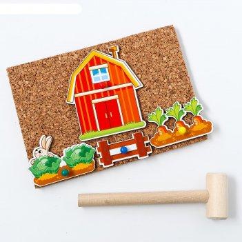 Конструктор «веселые гвоздики. ферма»
