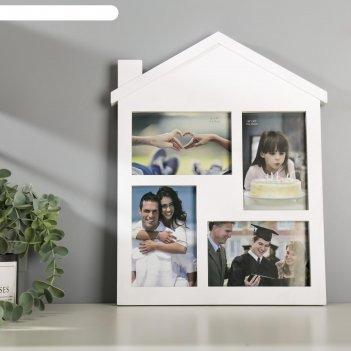 Фоторамка на 4 фото 10х15 см домик, белая