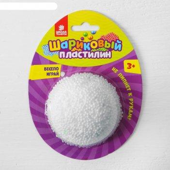 Шариковый пластилин крупнозернистый 5 гр, цвет белый
