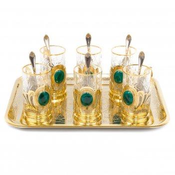 Чайный набор 6 подстаканников на подносе камень малахит