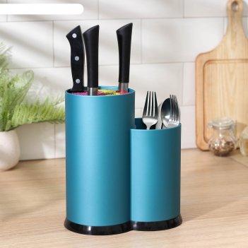 Подставка для ножей «небо», 11x20x22 см, с наполнителем, цвет синий