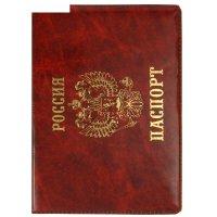 Обложка для паспорта «герб», тиснение, красная