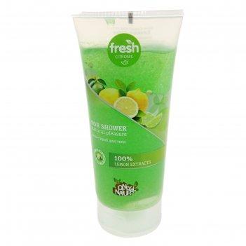 Гель-скраб для тела fresh citronic lemon-lime, очищение и тонус, 200 мл