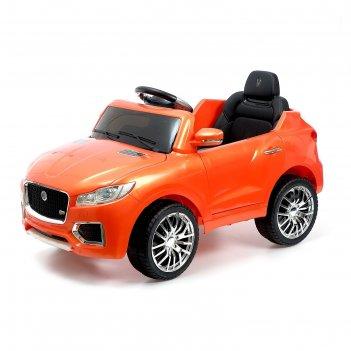 Электромобиль ягуар, радиоуправление, свет и звук, цвет оранжевый