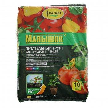 Почвогрунт фаско для томатов и перцев, 10л
