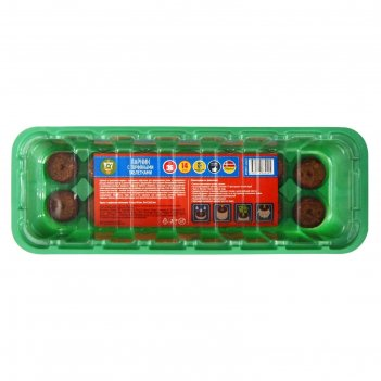 Набор мини-теплиц с торфяными таблетками (24 x 12 x 5 см), 14 шт.