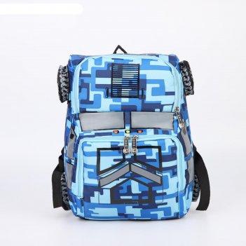 Рюкзак, отдел на молнии, наружный карман, цвет синий, «машинка»