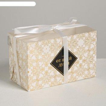 Коробка для капкейка «от всей души», 16 x 8 x 10 см