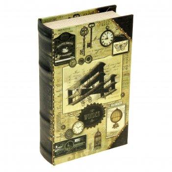 Сейф-книга шёлк история авиации 21х13х5 см