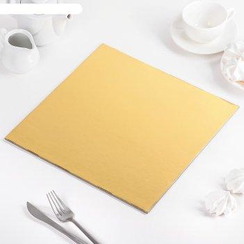 Подложка для торта 30,5 см золото. квадрат, цвет золотой