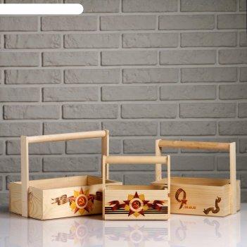 Набор кашпо деревянных подарочных ко дню победы 9 мая, №1, 3 в 1, с ручкой