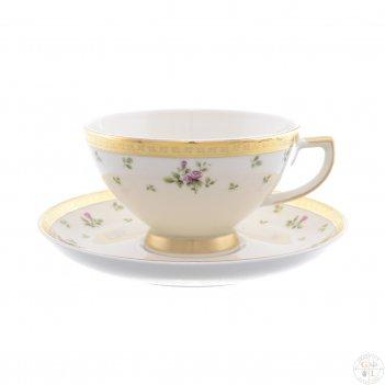 Набор чайных пар falkenporzellan constanza cream - primavera gold