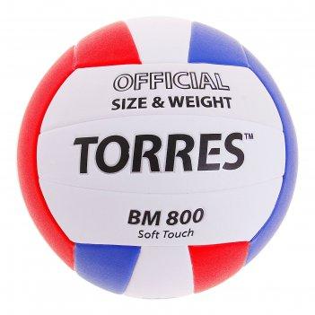 Мяч волейбольный torres bm800, р.5, бело-сине-красный