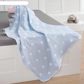 Одеяло детское «крошка я» голубые звёзды 140x200, жаккард, 100% хлопок
