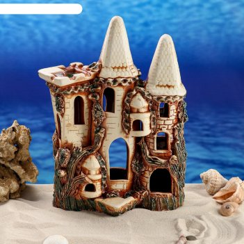 Аквадекор-грот для аквариума замок большой тройной, 15 х 29 х 43 см
